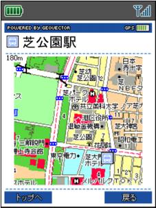 地図ページイメージ (C) CMJ/GeoVector/Alps Mapping K.K.