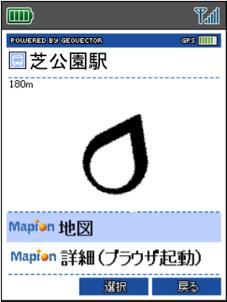 ナビゲーションイメージ (C) CMJ/GeoVector