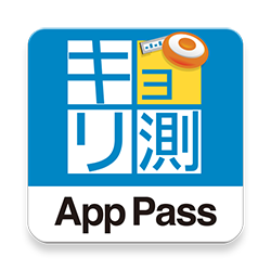 kyorisokuapppass_icon.png