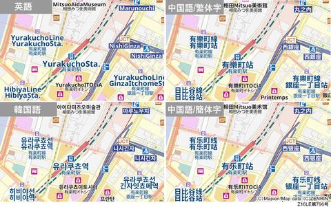 map_combine(k).png