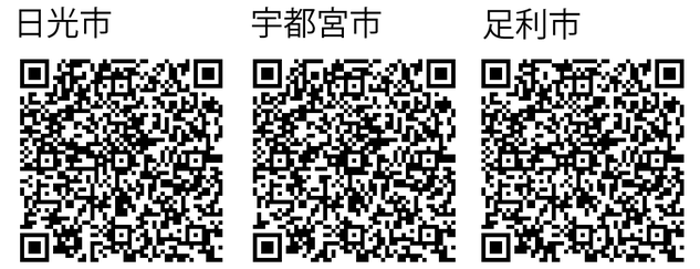 20160324_qrcode.png