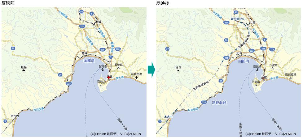 hokkaido_shinkansen.jpg
