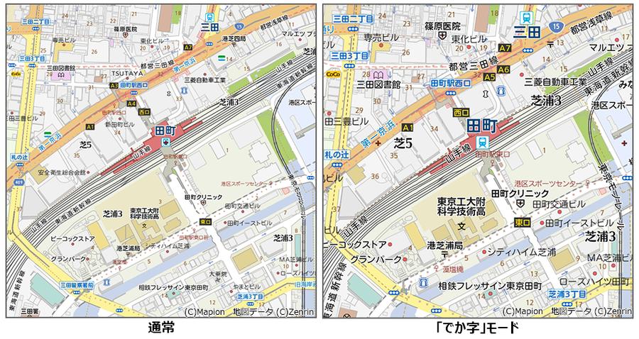 160629dekaji_hikaku.png