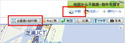 160629dekaji_print.png