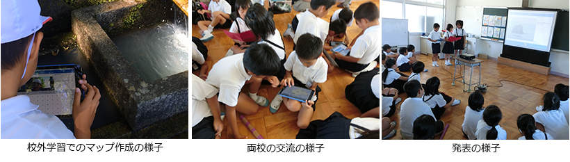 161012_activelearningmap(5).pngのサムネイル画像
