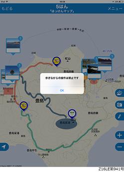 161012_activelearningmap(warning).png