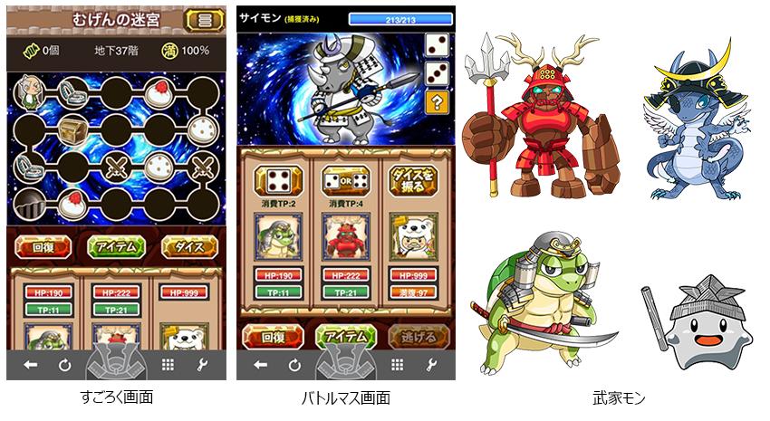161215_knti_fuyu_gamen.png