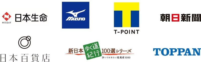 170426_aruku&_logo.jpg