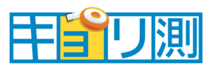 kyorisoku-450.png