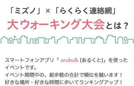 event_gazou_1227.jpg